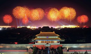 Cidade-Proibida-China_
